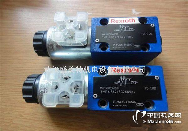 2FRM10-3X/50L力士乐流量控制阀