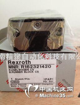 力士乐滑块 R162381420原装进口价格优惠