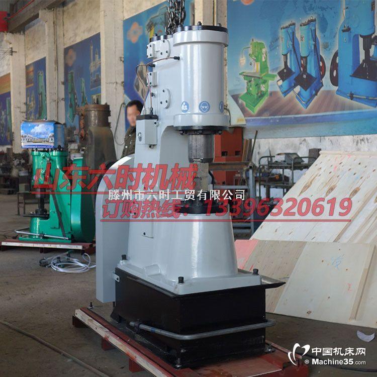 六时机械C41-40KG空气锤气动空气锤含电机全套设备