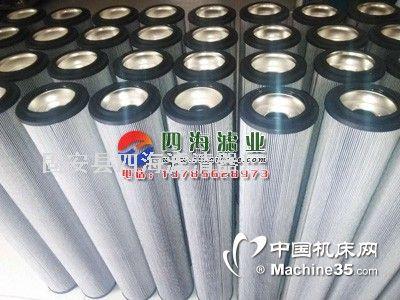 2600R010BH4HC/-B4-KE5滤芯