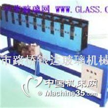 镶嵌玻璃铜条成形机