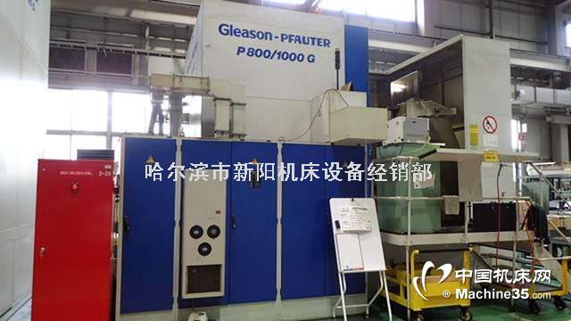 二手数控成型磨齿机 P800G