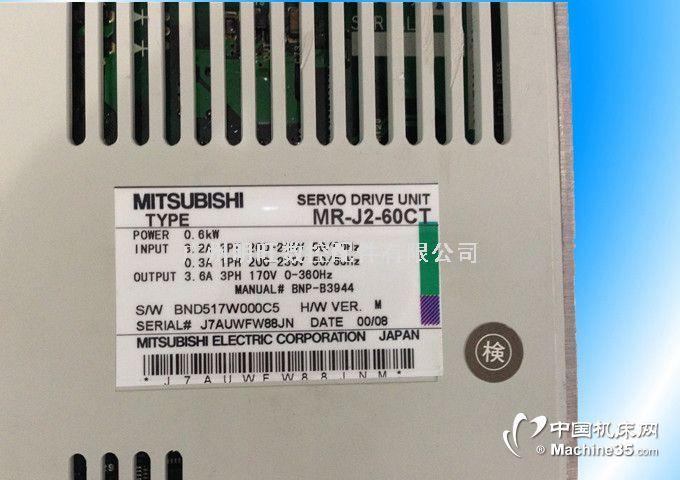 三菱伺服驱动器mr-j2-60ct