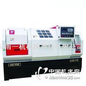 云南数控车床 CKNC-40云南一机卧式数控车床