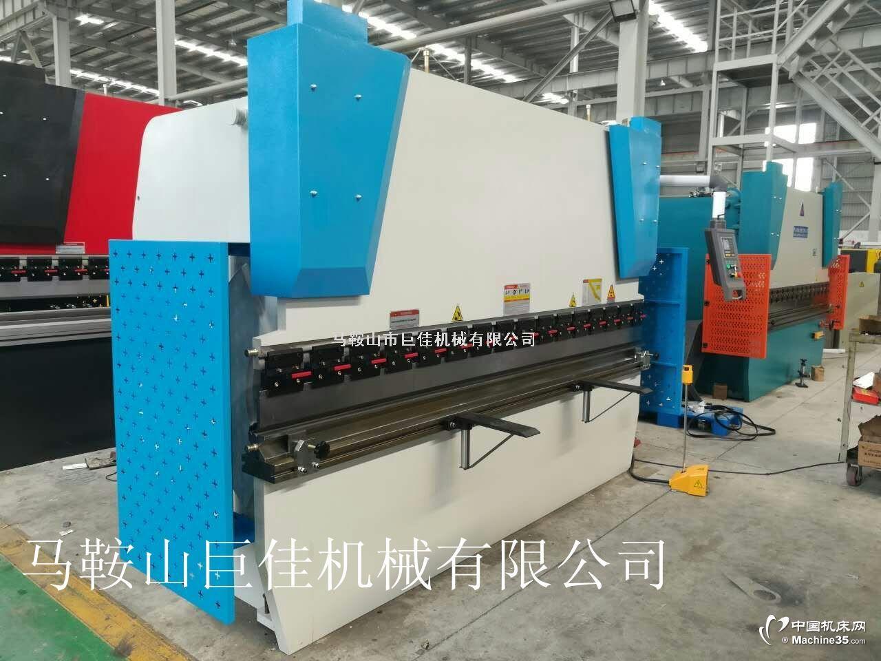 WC67K-160/4000折弯机 4米数控折弯机