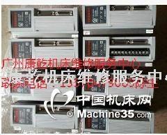 及專業維修廣州數控DA98 DA98A交流伺服驅動器