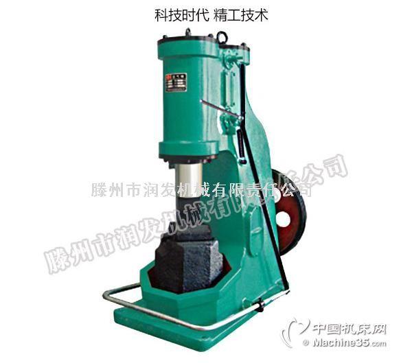 厂家生产 C41-150kg空气锤 坚固耐用 价格优惠