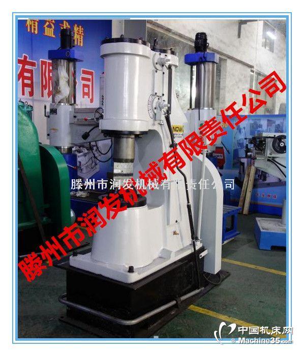 通電即可使用 C41-40kg單體帶底座空氣錘 全國聯保