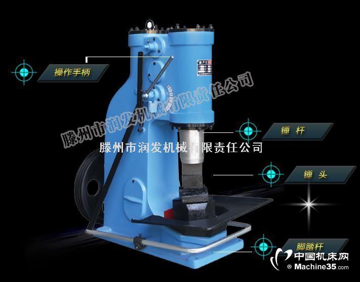 c41-25kg分体式打铁空气锤 其型号适中小型锻打农具