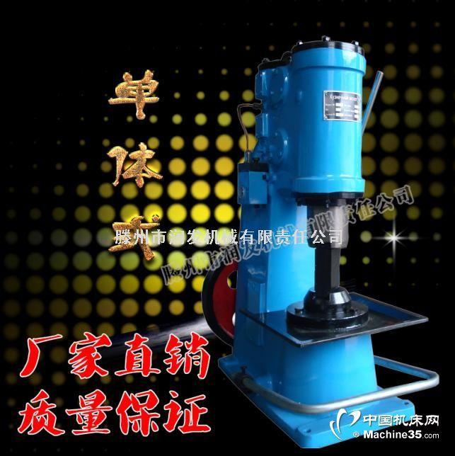 自产自销 C41-20kg单体式空气锤 结构简单 操作方便