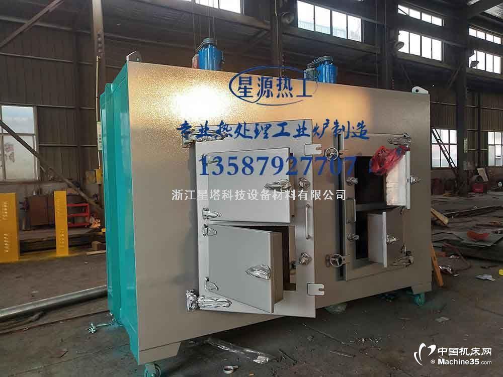 箱式鋁棒鋁合金加熱爐 廠家直銷