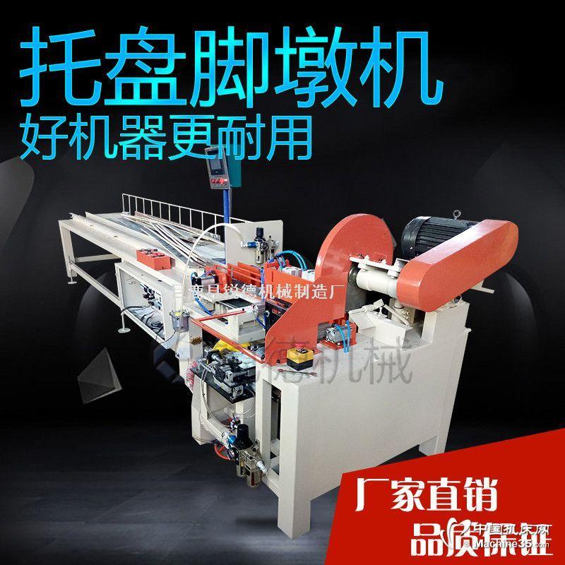 木托盘脚墩机多层板脚墩切块机用旧模板做脚墩的机器锐德厂家