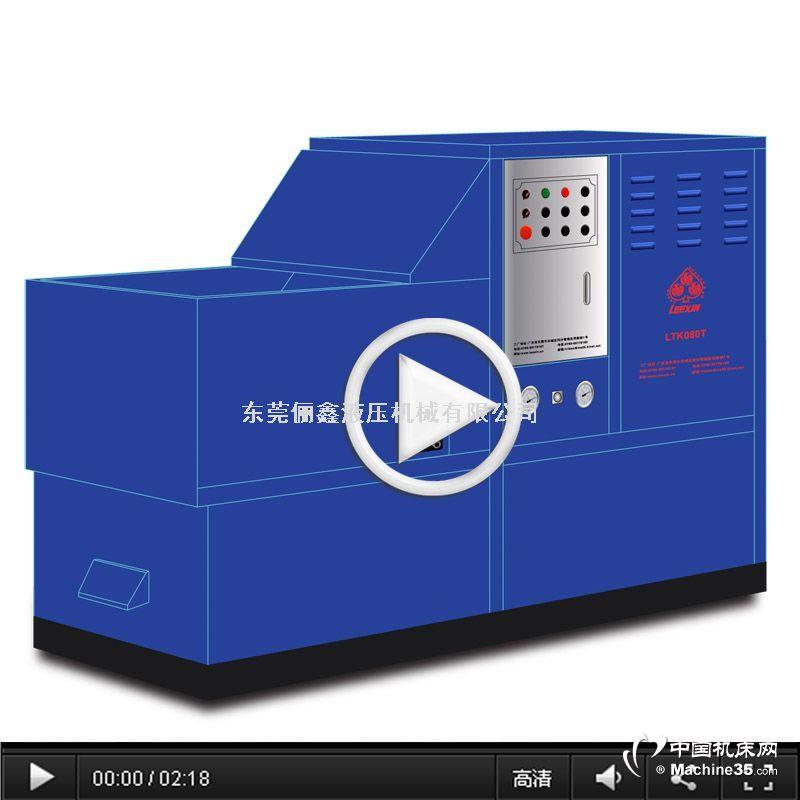 全自动液压铁屑压饼机 金属压块机 厂家直销保修一年