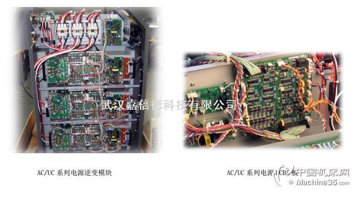 专门成立了一个等离子电源内部电路板维修小组,专业维修:美国飞马特
