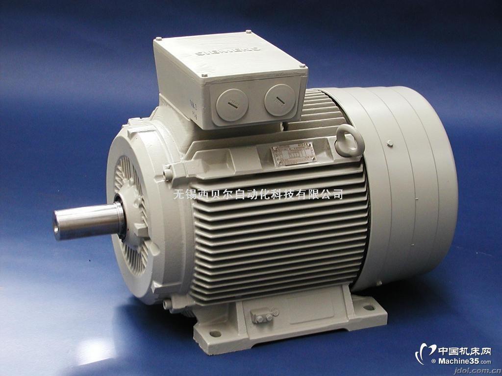 西门子电机特性——灵活出线:接线盒4*90度
