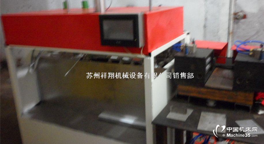 机械手,片料送料机,条料送料机,可来电定做