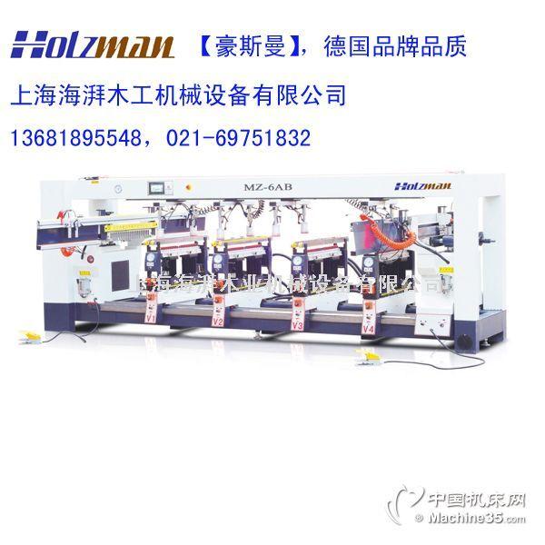 上海木工排钻HOLZMAN价格海湃销售