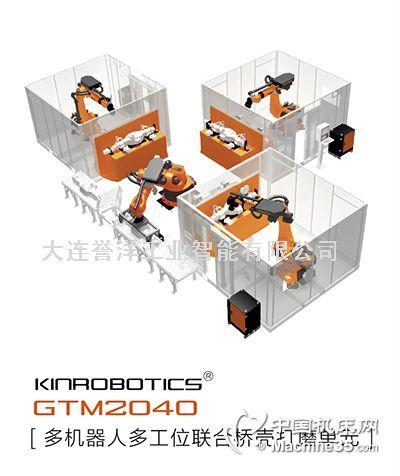 KINROBOTICS GTM2040桥壳铸件打磨机器人