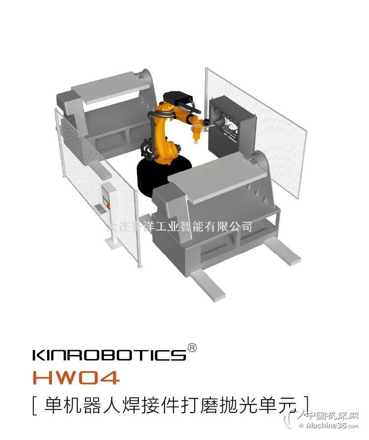 HW04钣金类焊接件打磨抛光机小唯看著�@空��器人
