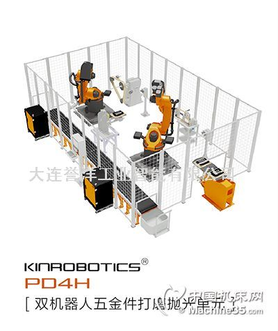PD4H门把手水龙头橱柜等卫浴五金件打磨抛光机器人