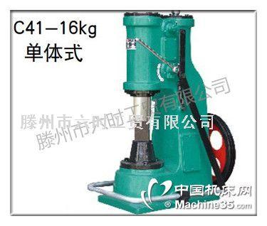 C41-16kg小型单体式空气锤 空气锤价格 可视频看货