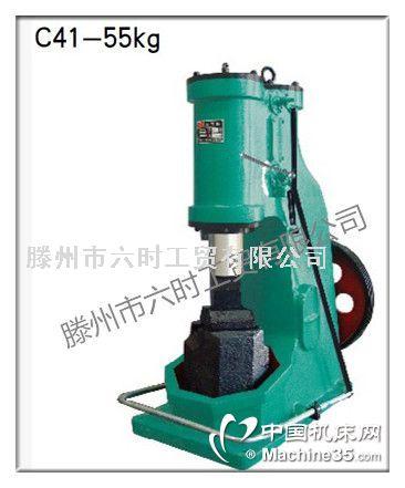 C41-55kg专业钢铁锻打空气锤 空气锤价格 可视频�@件事是我��不��看货