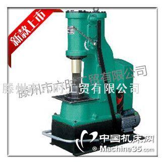 C41-16kg一体式空气锤带底座电机无需安装即买即用