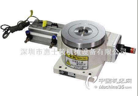 旋转分度台dt系列l采用高刚性的本体结构及机械夹紧