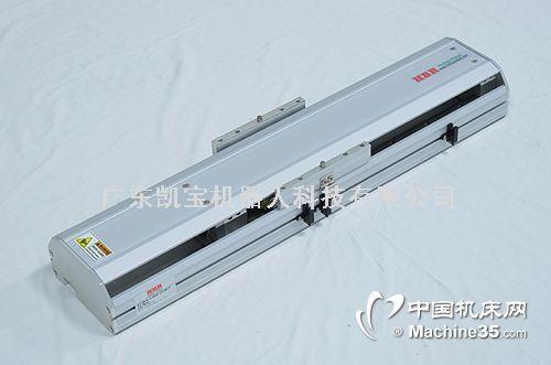 广东凯宝HBR116工业机器人机械手,厂家直销