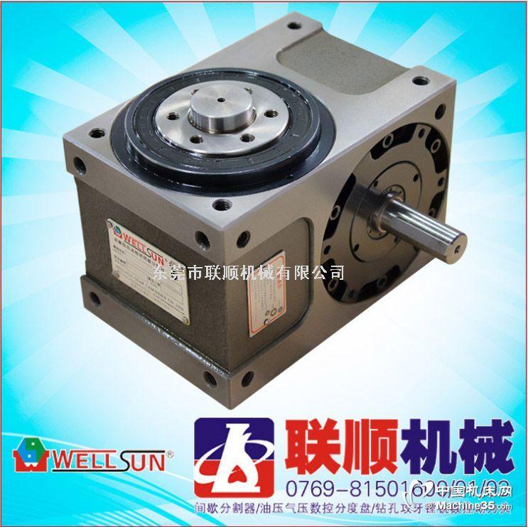 80DF凸缘型分割器、间歇分割器-东莞联顺分割器厂家