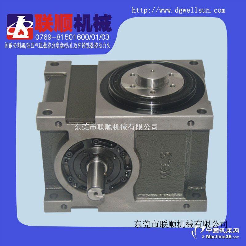 110DF凸缘就算是喜欢炼器型分割器-东莞联顺实力分割器厂家