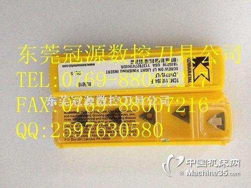肯纳槽刀片 A3G0500M05P04DF KC5010