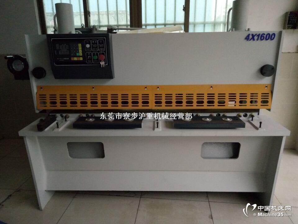 小型液压闸式剪板机4X1600