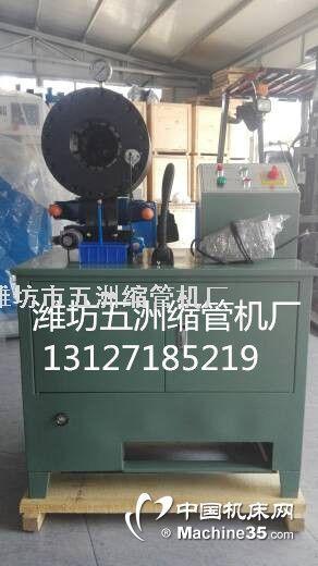wz-300Q全自动液压缩管机-金属管专用型