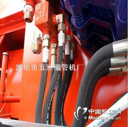 wz-51型矿山机械胶管缩管机