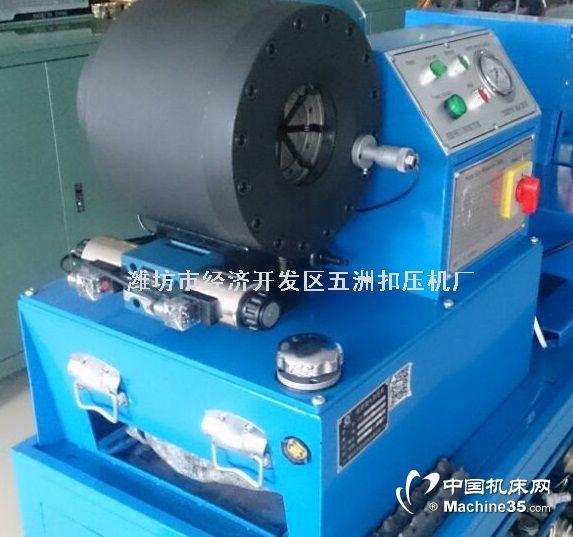 wz-250型农用机械油管缩管机