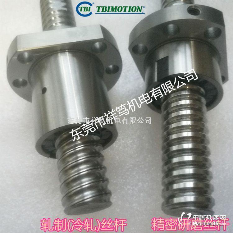 SFAR01610B1D型 台湾TBI精密滚珠丝杆