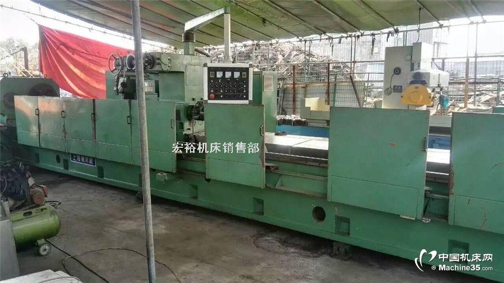 上海机床厂H248外圆磨床M1380外圆磨床