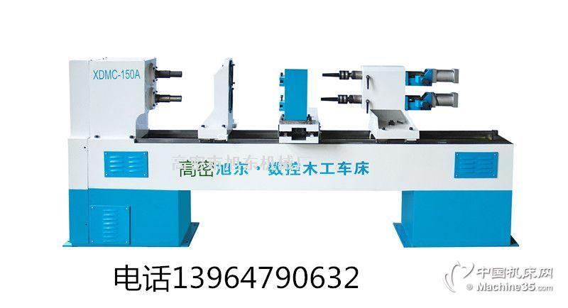 单轴双轴三轴数控木工车床木工工艺品机械楼梯扶手机械