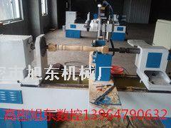 单轴多功能木工数控车床楼梯扶手机械木工车床