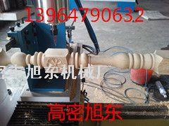 高密旭东木工工艺品机械木工数控车床楼梯扶手机械