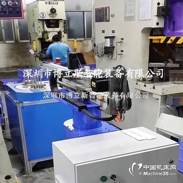 全自動化沖壓機器人 沖床機械手定制