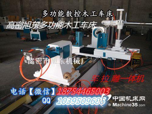 单轴数控木工车床厂家木工数控车床价格