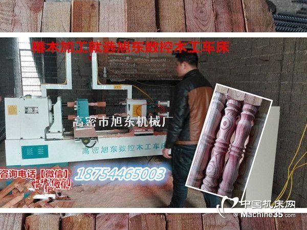 單軸多功能數控木工車床 木工機械 木工車床 樓梯扶手機械