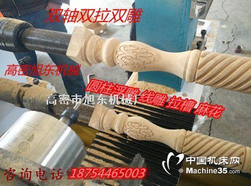 畅销湖南的多功能数控木工车床厂家合理价格