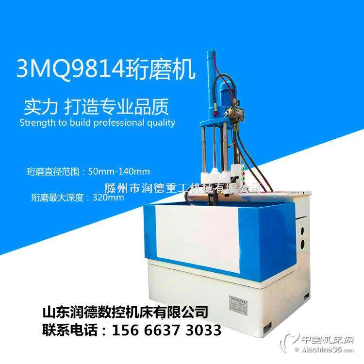 厂家直销 立式珩磨机 3MQ9814珩磨机 磨孔机 精磨内孔