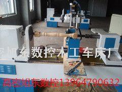 双轴单轴三轴数控木工车床木工工艺品机械数控木工车床价格