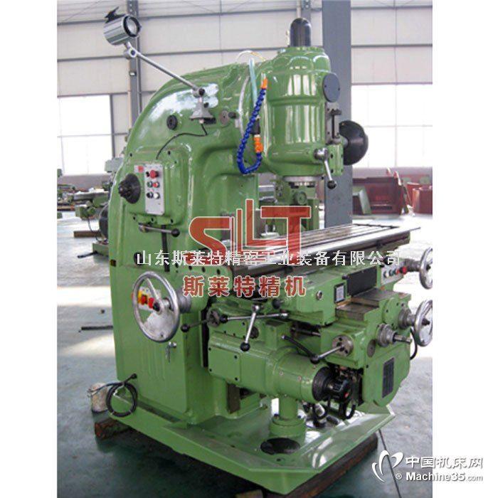 強力銑床X5032立式銑床X5032立式升降臺銑床