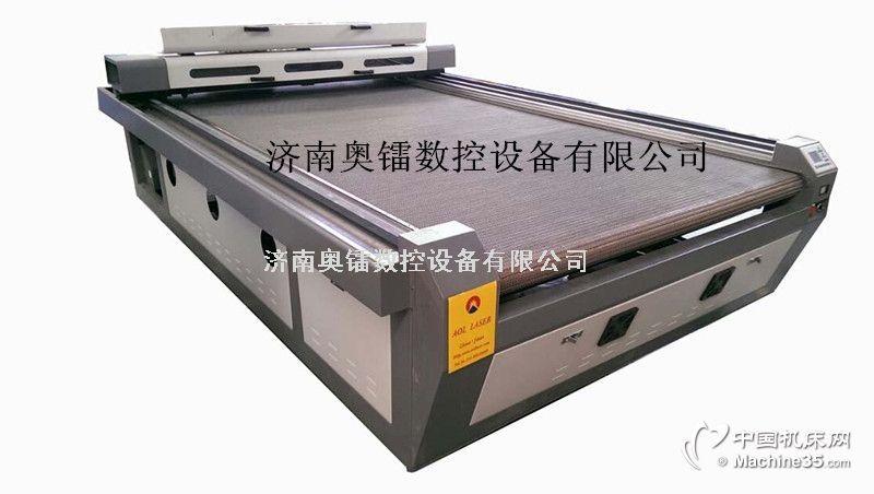 河北香河大型沙发座套激光切割机,激光裁剪机图片 激光切割机相册