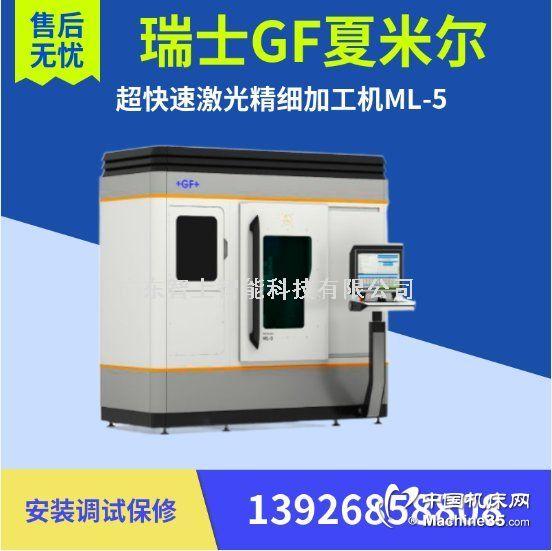 便携式三坐标,关节臂测量仪,便携式三坐标,海克斯康关节臂